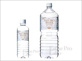 良質な水「ファストプロウォーター」