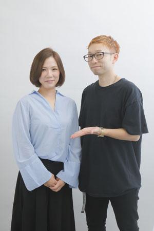 ジャパン本店